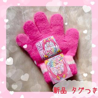 バンダイ(BANDAI)の新品 スタートゥインクル プリキュア キャラクター 手袋 キッズ (手袋)