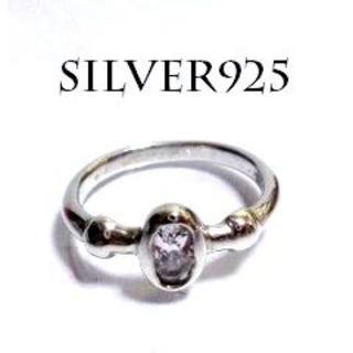 Y155 SIRVER925 ジルコニアピンキーリング3号 シルバー925製(リング(指輪))