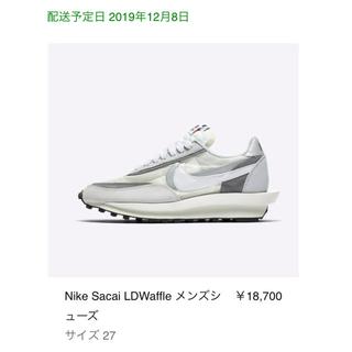 サカイ(sacai)のナイキ sacai  nike サカイ ld waffle supreme(スニーカー)