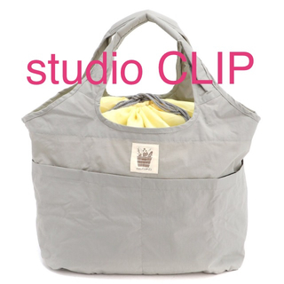 スタディオクリップ(STUDIO CLIP)の【studio CLIP】 レジカゴバッグ  エコバッグ カゴエコバッグ(エコバッグ)