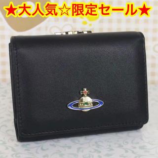 ★大人気☆限定セール★ ヴィヴィアンウエストウッド♡折り財布