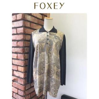 FOXEY - 希少☆FOXEY/フォクシーブティック☆長袖シャツ☆シルク/ニット☆40(L)