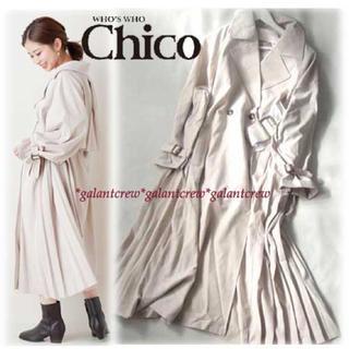 フーズフーチコ(who's who Chico)の新品タグ付新品フーズフーチコ ライナー付きサイドプリーツトレンチコート(トレンチコート)