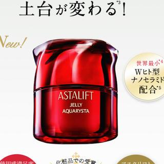 ASTALIFT - ASTALIFTジェリー状先行美容液