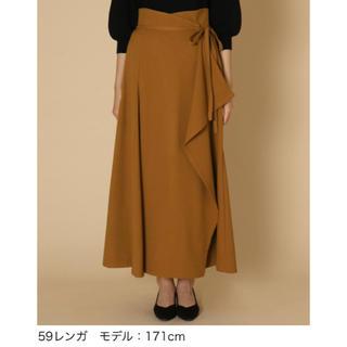 SCOT CLUB - !新品タグ付き!サイドリボンラッフルロングスカート