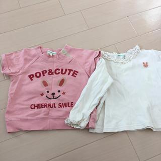 サンカンシオン(3can4on)の3can4on トレーナー&ロンTセット(Tシャツ)