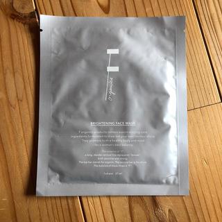 エッフェオーガニック(F organics)のエッフェオーガニック ブライトニングマスク(美容液)