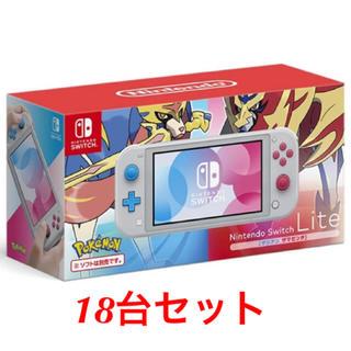 ニンテンドースイッチ(Nintendo Switch)の18台☆新品☆Nintendo Switch Lite ザシアン・ザマゼンタ(家庭用ゲーム機本体)