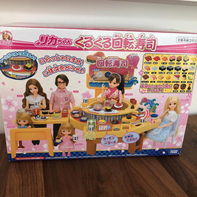 Takara Tomy(タカラトミー)のリカちゃん くるくる回転寿司 キッズ/ベビー/マタニティのおもちゃ(知育玩具)の商品写真
