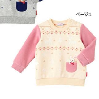ミキハウス(mikihouse)の🔻30%OFF 定価9,680円(Tシャツ/カットソー)