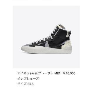 ナイキ(NIKE)のNIKE sacai ナイキ サカイ ブレーザー MID 24.5cm(スニーカー)
