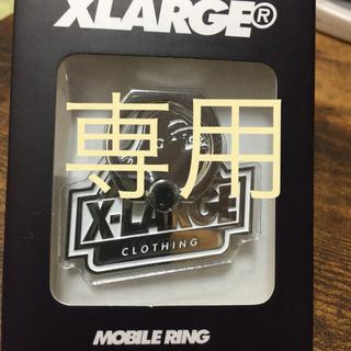 エクストララージ(XLARGE)のXLARGE スマホリング エクストララージ スマホリング(その他)
