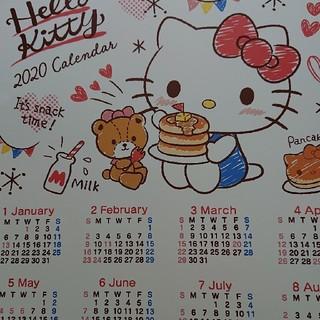 ハローキティ - サンリオ ハローキティ 2020年カレンダー