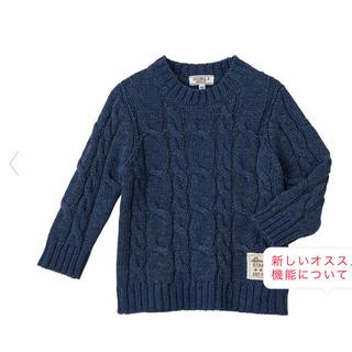 ダブルビー(DOUBLE.B)の🔻20%OFF 定価12,650円(Tシャツ/カットソー)