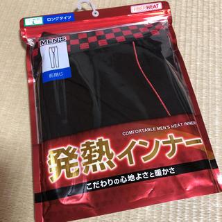 しまむら - 発熱インナー ロングタイツ ブラック