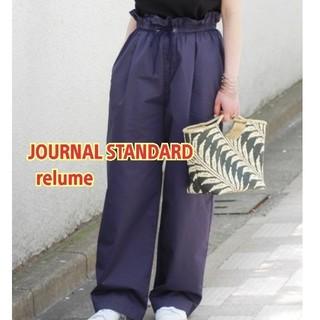 JOURNAL STANDARD - ハイウエスト リボン縛り シャカシャカパンツ ネイビー
