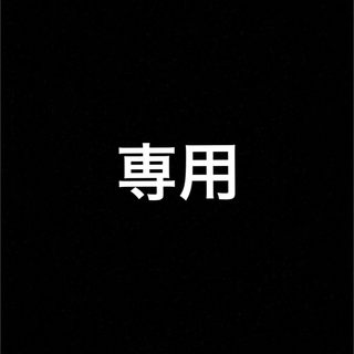 モンクレール(MONCLER)の7 moncler fragment ダウン サイズ1 (ダウンジャケット)