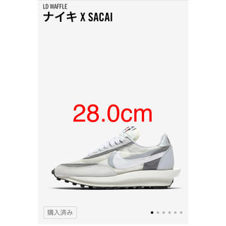 ナイキ(NIKE)のNIKE Sacai LD Waffle 28.0cm(スニーカー)