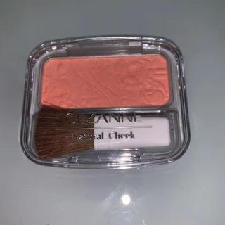 セザンヌケショウヒン(CEZANNE(セザンヌ化粧品))のセザンヌ ナチュラルチーク N10 オレンジ系ピンク(チーク)