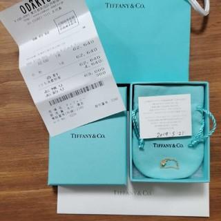 ティファニー(Tiffany & Co.)のTIFFANY T TWO チェーンリング YG  (リング(指輪))