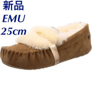 EMU - 限定値下げ★新品★EMU エミュー ケアンズ サドル ファー モカシン ムートン