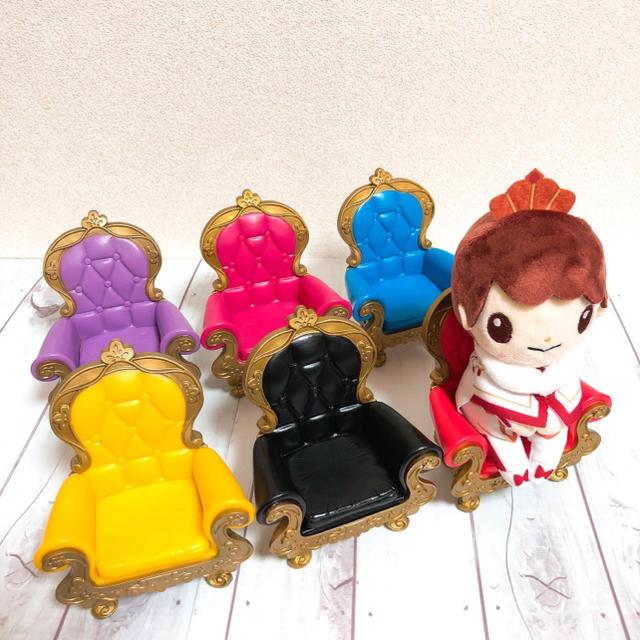 ちょっこりさん King&Prince 王座 チェア 椅子 6色セット エンタメ/ホビーのおもちゃ/ぬいぐるみ(キャラクターグッズ)の商品写真