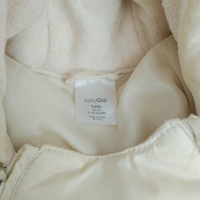 GAP(ギャップ)のgapベビーアウター  ダウンカバーオール キッズ/ベビー/マタニティのベビー服(~85cm)(カバーオール)の商品写真
