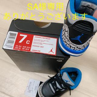 ナイキ(NIKE)のNike air jordan 3 Td 13cm ブラックセメント(スニーカー)