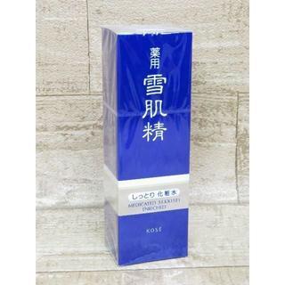 セッキセイ(雪肌精)の送料込 コーセー 薬用 雪肌精 エンリッチ 360ml(美容液)