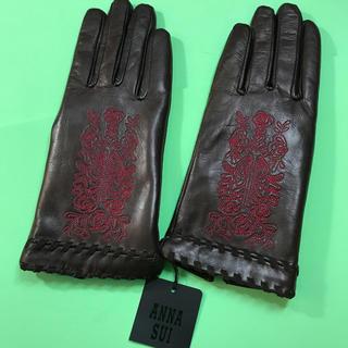 アナスイ(ANNA SUI)のANASUI……革手袋……未使用(手袋)
