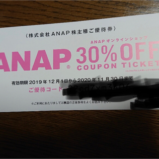 アナップ(ANAP)のANAP株主優待券(ショッピング)