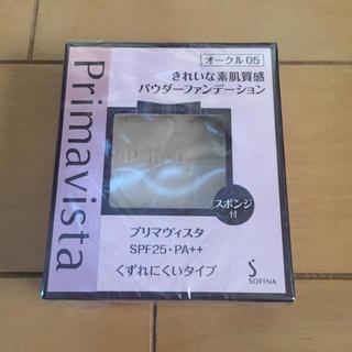 カオウ(花王)の新品未開封・プリマヴィスタパウダーファンデーション・オークル05(ファンデーション)