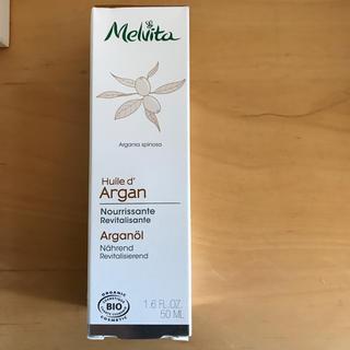 メルヴィータ(Melvita)のメルヴィータ アルガンオイル(フェイスオイル/バーム)