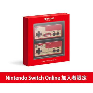 Nintendo Switch - switch ファミリーコンピュータ コントローラー