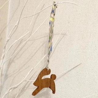 mina perhonen - ミナペルホネンʚɞ木製オーナメント*うさぎ*チャーム 濃茶