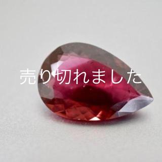 3.45ct 特売 上品 大粒 天然 トルマリン ルース 裸石 雫(リング(指輪))