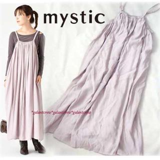 mystic - 2019AW 新品mysticミスティックギャザーボリュームキャミワンピ-ス淡紫