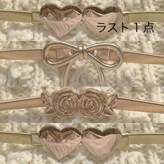 Lochie - Lochie ❤︎ Heart vintage belt