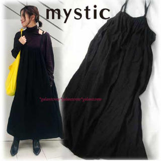 mystic - 2019AW新品mysticミスティック ギャザーボリュームキャミワンピ-ス黒
