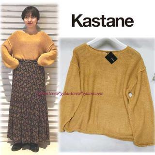 Kastane - 【新品】Kastaneカスタネ★透かし編みニット★オレンジ