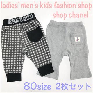 アカチャンホンポ(アカチャンホンポ)の男女兼用OK★80サイズ パンツ 2枚セット(パンツ)