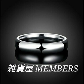 送料無料10号クロムシルバーサージカルステンレスシンプルリング指輪値下残りわずか(リング(指輪))