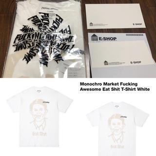 XL Monochro Market Fucking Awesome (Tシャツ/カットソー(半袖/袖なし))