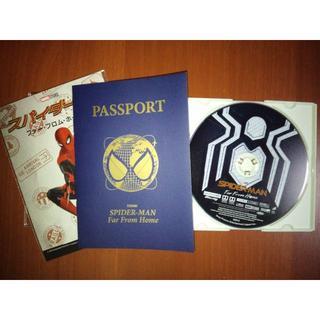 MARVEL - スパイダーマン:ファー・フロム・ホーム 4K Ultra HD Blu-ray