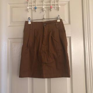 EMSEXCITE - 膝上スカート