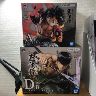 BANDAI - ワンピース  一番くじ フィギュア 2体