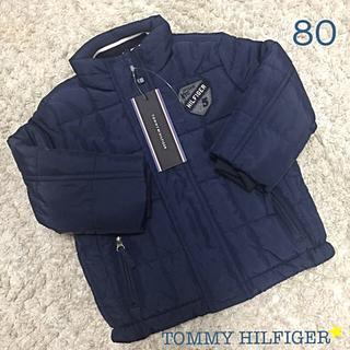 トミーヒルフィガー(TOMMY HILFIGER)のトミーヒルフィガー☆ 男の子 ダウンジャケット ジャンパー コート 80(ジャケット/コート)