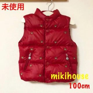 mikihouse - 未使用 ミキハウス ぷちプッチーくん ダウン ベスト 100 刺繍 新品 コート