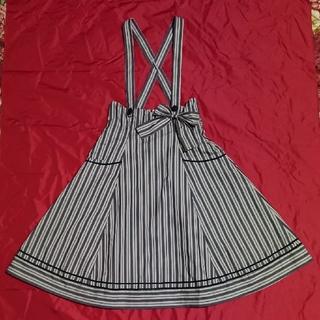 ヴィクトリアンメイデン(Victorian maiden)のVictorian maidenレジメンタルストライプラインスカート(ひざ丈スカート)