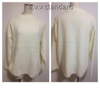 アーヴェヴェ(a.v.v)のa.v.v standard Mサイズ ☆46614(ニット/セーター)